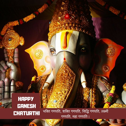 Happy Ganesh Chaturthi Wishes in Hindi | Best Ganpati Messages