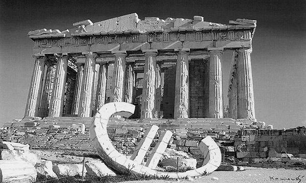 Η πραγματική περιουσία της Ελλάδας και οι πωλητές της