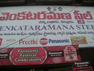 Sri Venkataramana Steel House nellore