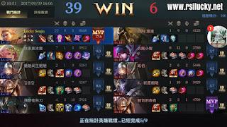 Hasil Pertandingan 5V5 AOV Garena Taiwan