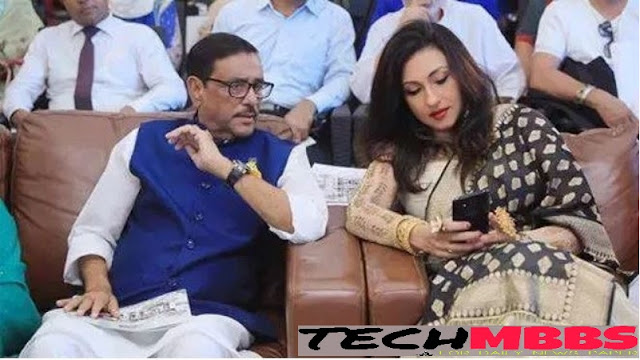 Rituparna made the request to Obaidul Quader