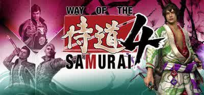 PC Game Way of the Samurai 4