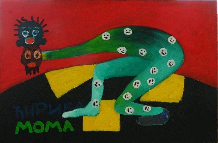 Сербский художник. Momcilo Moma Bjekovic