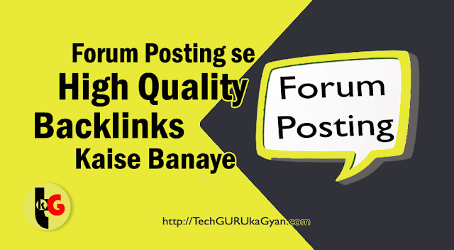 forum-posting-se-backlink