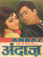 Andaz (1971) Full Movie Hindi 720p HDRip ESubs Download