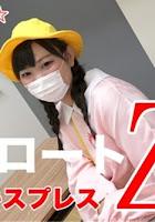 Tokyo Hot SE218 東京熱 Mamiちゃんの個人面談☆(モザイク有り)
