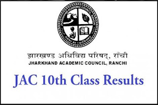 Jharkhand Board Result 2018 JAC 10th & 12th Intermediate Exam Result 2018