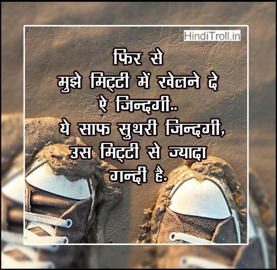 Whatsapp Profile Hindi Photos, Check Out Whatsapp Profile
