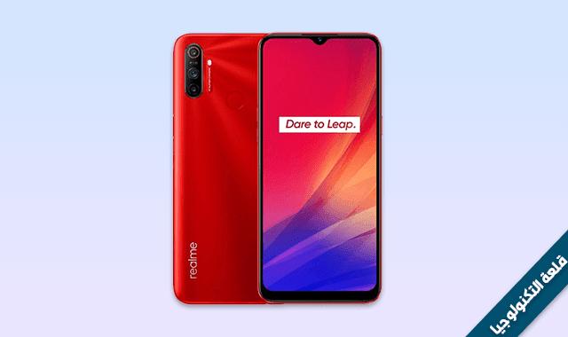 مواصفات  هاتف realme C3 أفضل هاتف بسعر رائع