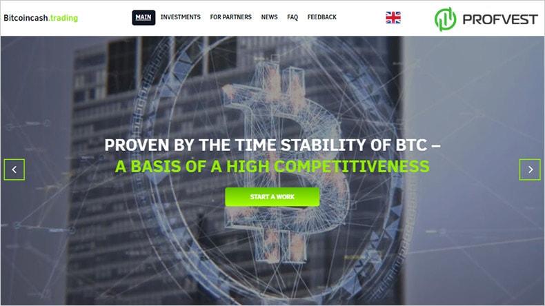 BitcoinCash Trading обзор и отзывы HYIP-проекта