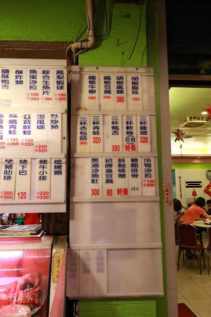 台南阿進仔海產、碳烤