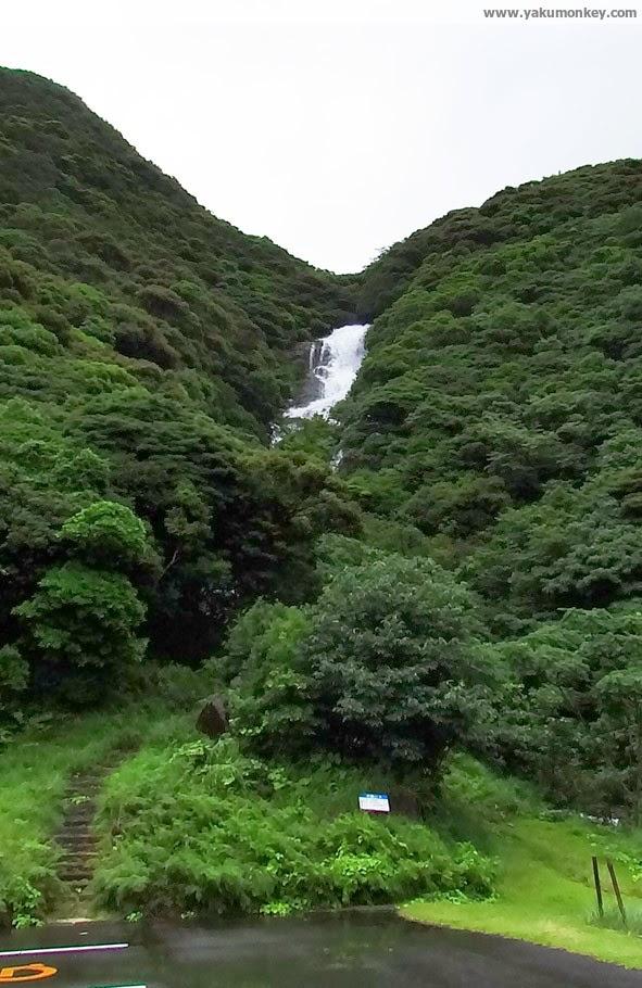 Fuin-no-taki Waterfall, Yakushima