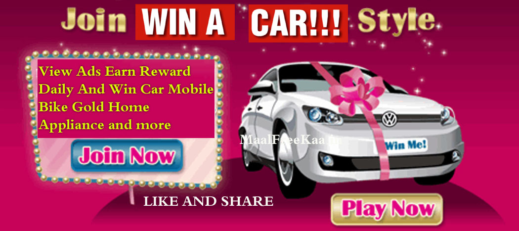 How To Win A Car >> Watch Ads And Win Car Mobile Bike Gold And More Freebie