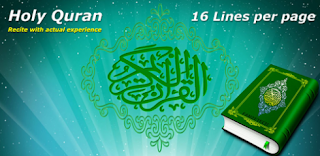 Aplikasi Al Qur An Terjemah