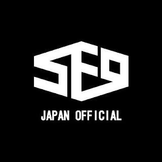SF9 - Fanfare Japanese Version 日本語 歌詞 Lyrics with Romaji
