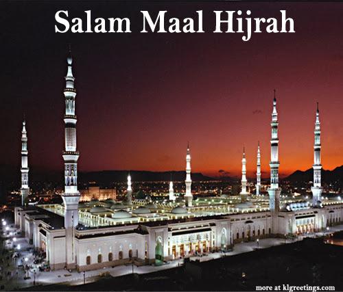 Salaam Maal Hijrah
