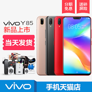 Firmware  Vivo Y85 Free Download