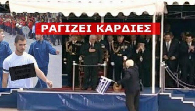 Δεν το έδειξε ΚΑΝΕΝΑ κανάλι της TV  ΔΕΙΤΕ το μήνυμα μαθητή προς τους πολιτικούς !!