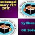 West Bengal Primary TET Syllabus 2017 And Exam Pattern