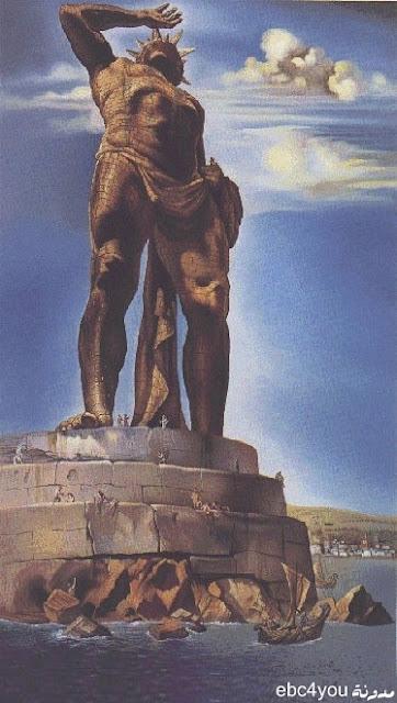 رودس - الكولوسيوس