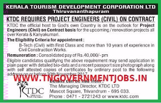 ktdc-civil-engineer-recruitment-notification-www-tngovernmentjobs-in
