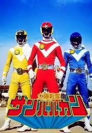 Taiyou Sentai Sun Vulcan The Movie - Siêu Nhân Taiyou Sentai Sun Vulcan The Movie 2013 Poster