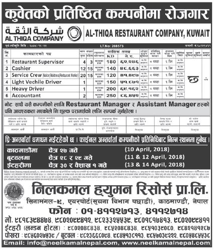 Jobs in Kuwait for Nepali, Salary 86,452
