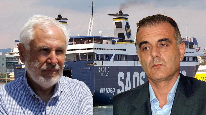 Νέο πρόβλημα με τη μεταφορά των απορριμμάτων της Σαμοθράκης