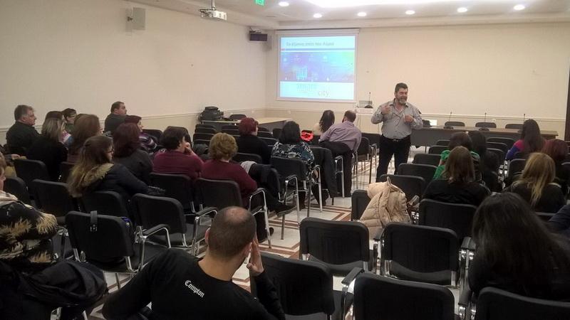 Τελετή λήξης της ΑΚΑΔΗΜΙΑΣ - Δομής Δια βίου μάθησης της Περιφέρειας ΑΜ-Θ