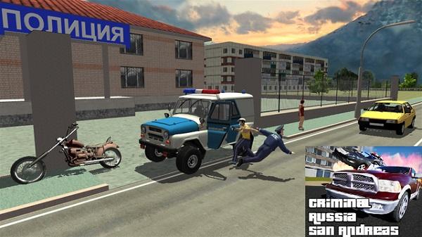 Free Download Criminal Russia APK Game