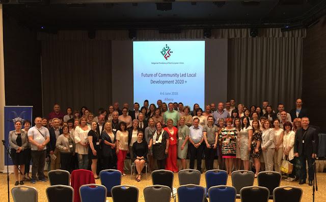 Συμμετοχή της Αναπτυξιακής Πάρνωνα στο Διεθνές Συνέδριο για την εφαρμογή της προσέγγισης LEADER/CLLD στην Αλμπένα της Βουλγαρίας