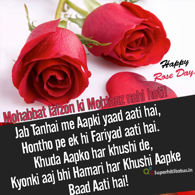 Rose Day Images in Hindi With Images Pics