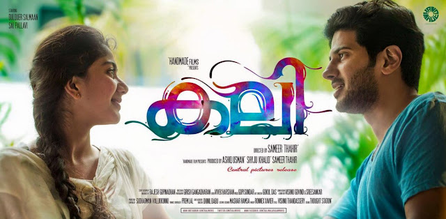 Kali (2016): Chillu raanthal Song Lyrics | Dulquer and Sai Pallavi