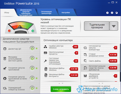 SUPERAntiSpyware Pro V4.28.1008 Serial Key Keygen