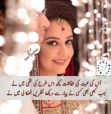 Ishq urdu poetry true love poetry mohabat peotry tanhai