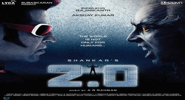 Robot 2 Movie Release Date