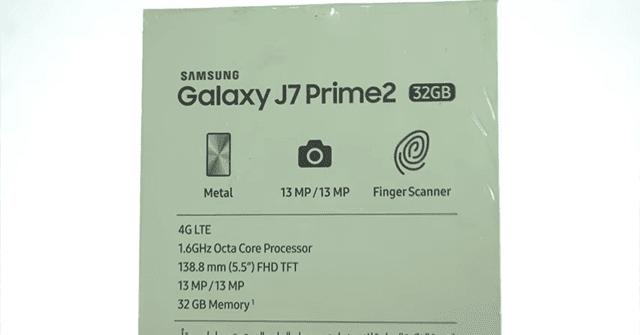 كل ما تود معرفته عن سعر و مواصفات هاتف Galaxy J7 Prime 2 الجديد
