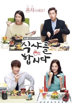 Los cuatro protagonistas vistos de frente comiendo diferentes platos y comiendo con palillos, tenedores o con las manos