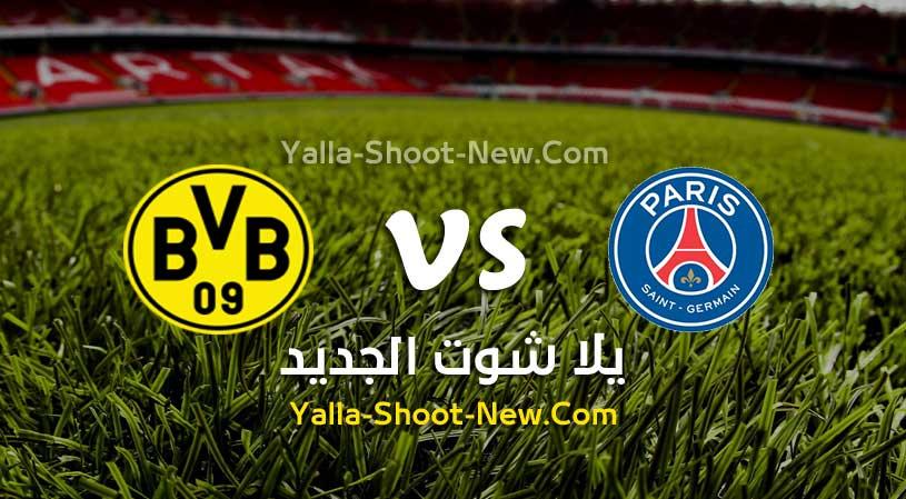 مباراة باريس سان جيرمان وبوروسيا دورتموند