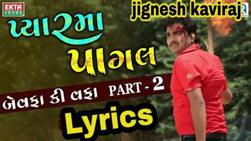 Lyrics file songs pdf