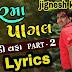 Jignesh Kaviraj - Bewafaa Ki Wafaa Part-2 - Pyaarma Pagal - New songs 2018 - Gujarati Songs Lyrics.