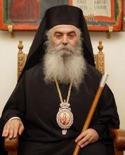Δεν θα εορτάσει τα ονομαστήριά του ο Σεβασμιώτατος Μητροπολίτης Καστορίας κ. Σεραφείμ