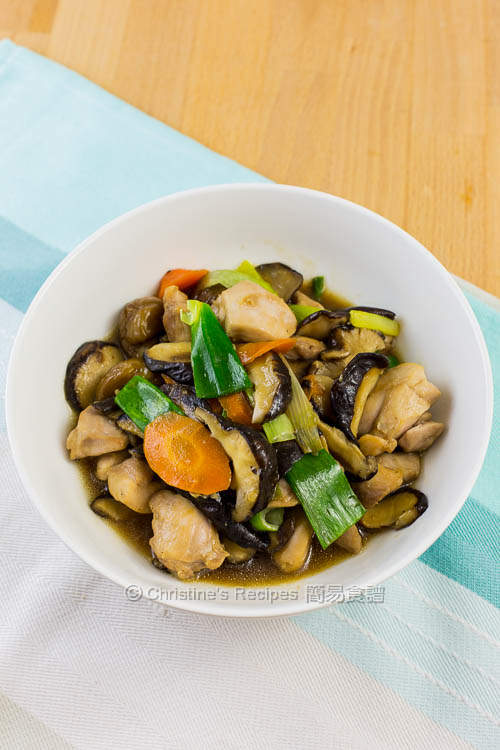 日式鮮菇炒雞球 Stir Fried Shiitake Mushroom with Chicken01