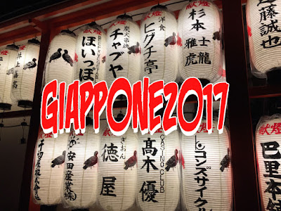 Giappone 2017