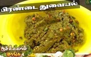 Pirandai Thuvaiyal Recipe | Rusikkalam Vanga 26-04-2017 Puthuyugam Tv