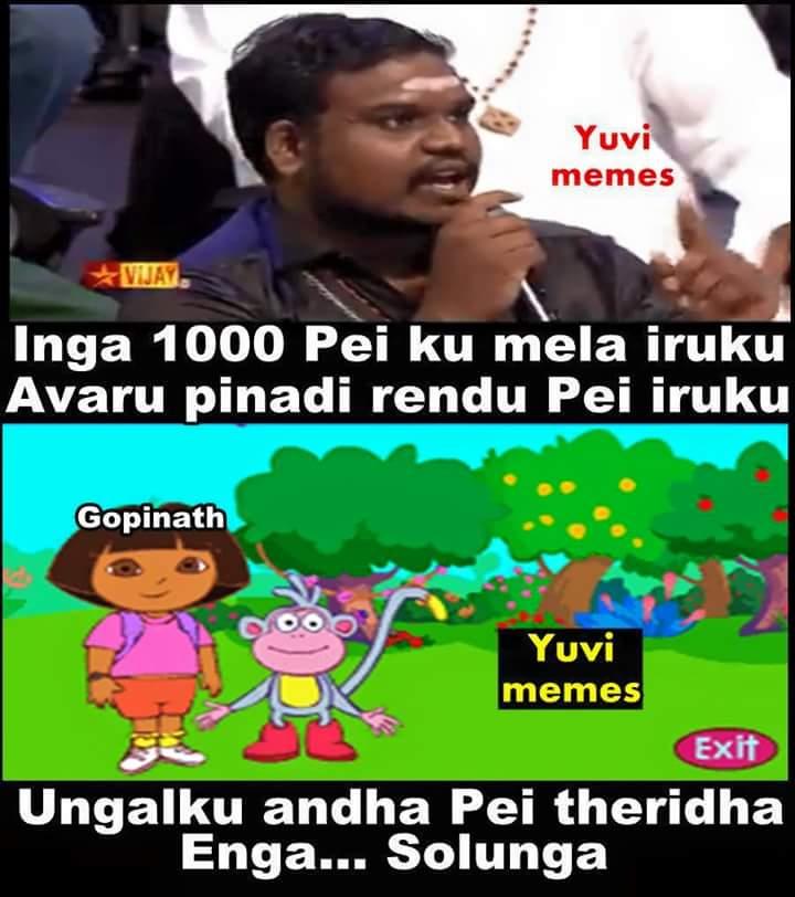 Neeyanaana memes exorcism and 10 fun memes - Tamil Memes Troll