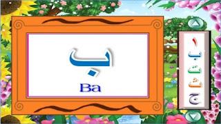 Lagu Anak Muslim & Hijaiyah Download