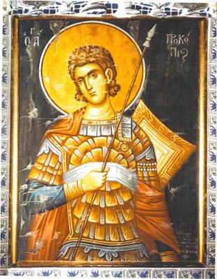 7. Τοιχογραφία του Αγίου Προκοπίου δια χειρός Γεωργίου Καρποντίνη στον Ιερό Ναό Αγίου Ανδρέου Δήμου Αγίας Παρασκευής Αττικής.