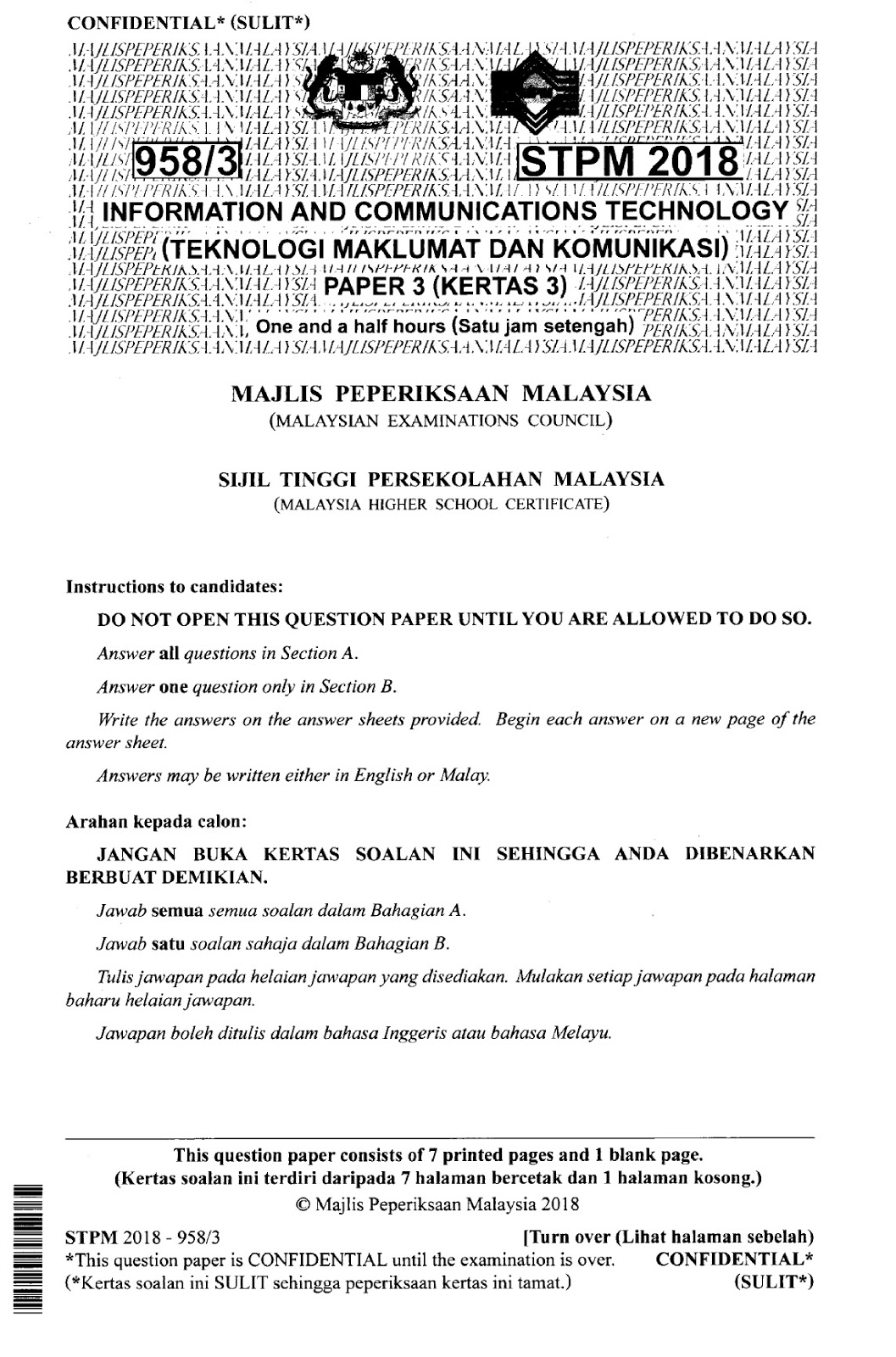 ict coursework stpm