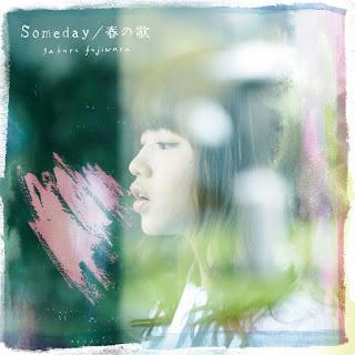 Someday-藤原さくら-歌詞